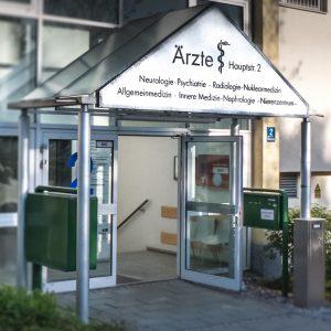 Nephrologische Praxis München-Unterhaching | Eingang